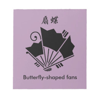 Butterfly-shaped fans 1(Ogi cho) Note Pad