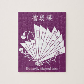 Butterfly-shaped fans (Hi-ogi cho) Jigsaw Puzzle
