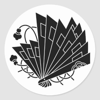 Butterfly-shaped fans (Hi-ohgi cho) Classic Round Sticker