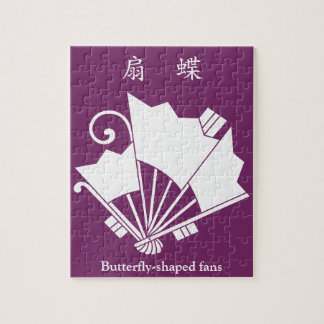Butterfly-shaped fans (Ogi cho) Puzzle
