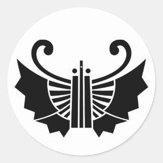 Butterfly-shaped fans (Ogi kocho) Classic Round Sticker