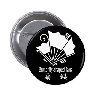 Butterfly-shaped fans pinback button