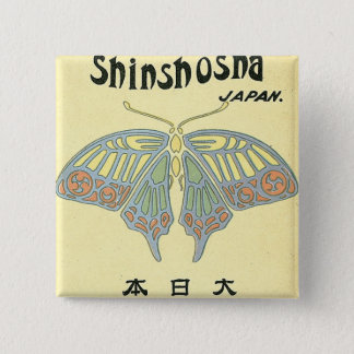 Butterfly Vintage Japanese Silk Label Pinback Button