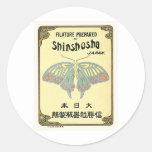 Butterfly Vintage Japanese Silk Label Sticker
