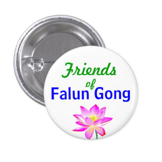 Button - Friend of Falun Dafa