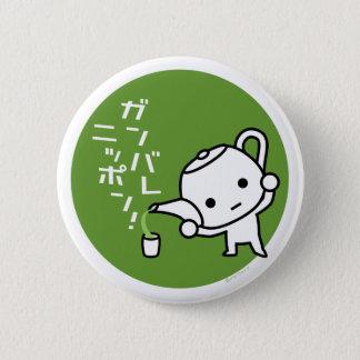 button - Green tea - Ganbare Japan Green