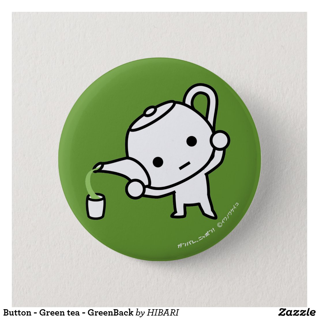 Button - Green tea - GreenBack