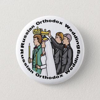 Button: Orthodox Wedding Pinback Button