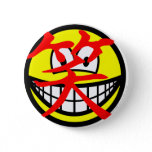 Chinese character smile   buttons