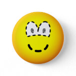 Dashed emoticon   buttons