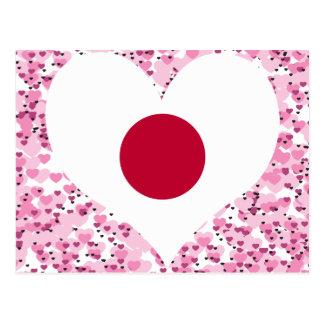 Buy Japan Flag Post Card
