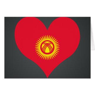Buy Kyrgyzstan Flag Greeting Card