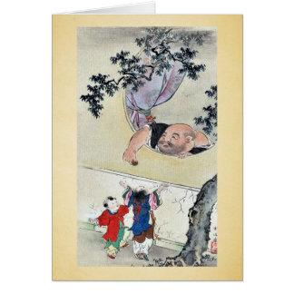 by Hasegawa Settei Ukiyo-e Cards
