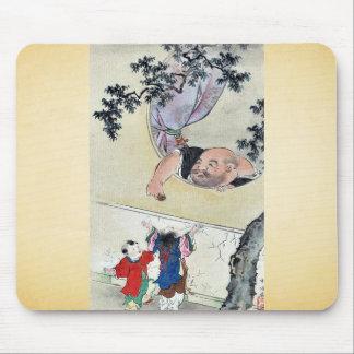 by Hasegawa, Settei Ukiyo-e. Mouse Pad
