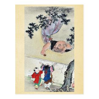 by Hasegawa Settei Ukiyo-e Postcards