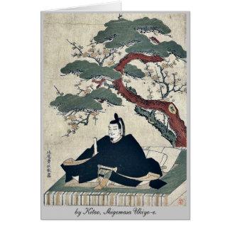 by Kitao, Shigemasa Ukiyo-e. Stationery Note Card