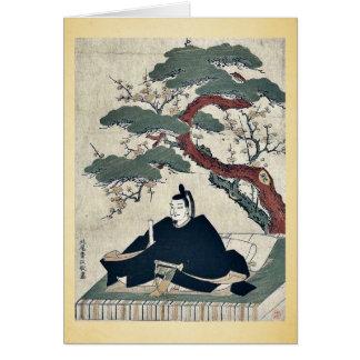 by Kitao, Shigemasa Ukiyo-e. Greeting Card