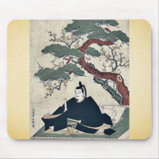 by Kitao, Shigemasa Ukiyo-e. Mouse Pad