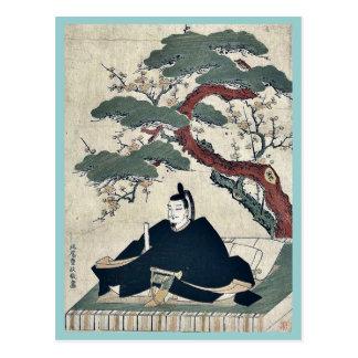 by Kitao, Shigemasa Ukiyo-e. Postcard