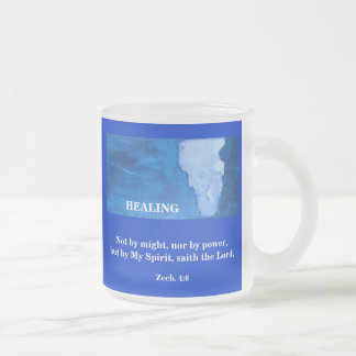 BY MY SPIRIT - 1118 - MIRACLE FROSTED GLASS COFFEE MUG