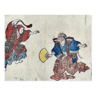 by Torii, Kiyonaga Ukiyo-e. Postcard