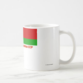 Byelorussian SSR Flag with Name Coffee Mug