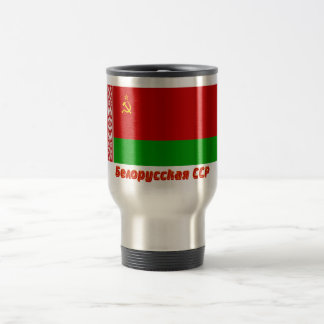 Byelorussian SSR Flag with Name 15 Oz Stainless Steel Travel Mug