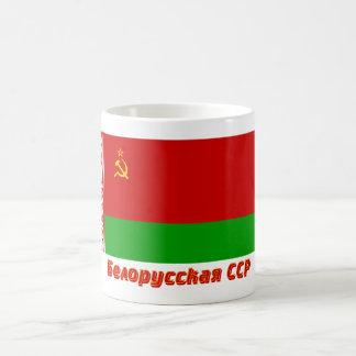 Byelorussian SSR Flag with Name Classic White Coffee Mug
