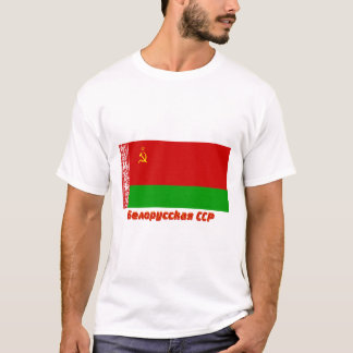 Byelorussian SSR Flag with Name T-Shirt
