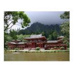 Byodo-En la postal del templo