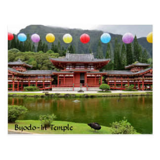 Byodo-In Buddhist Temple Hawaii Post Card