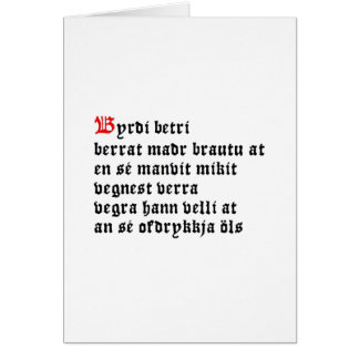 Byrði Betri (Hávamál, Stanza 11) Stationery Note Card