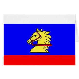 Bystrec, checo tarjeta de felicitación