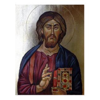 Byzantine Icon of Christ Pantocrator Postcard