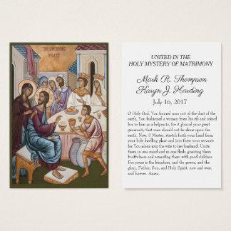 Byzantine Orthodox Easter Rite Wedding Holy Cards