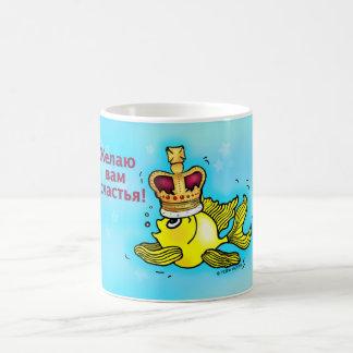 CЧAСTЬЯ russian good luck and happiness greeting Coffee Mug