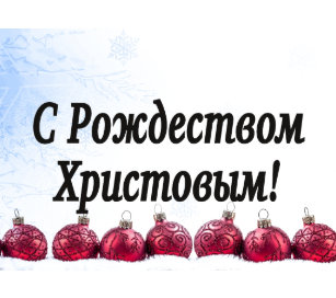 c merry christmas russian b round pillow - Merry Christmas In Russian