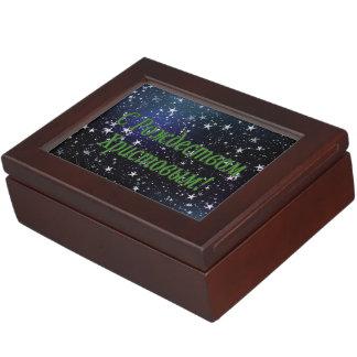 C Рождеством Христовым! Merry Christmas, Russian g Keepsake Boxes