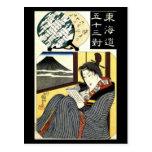 C. de pintura japonesa 1800's tarjetas postales