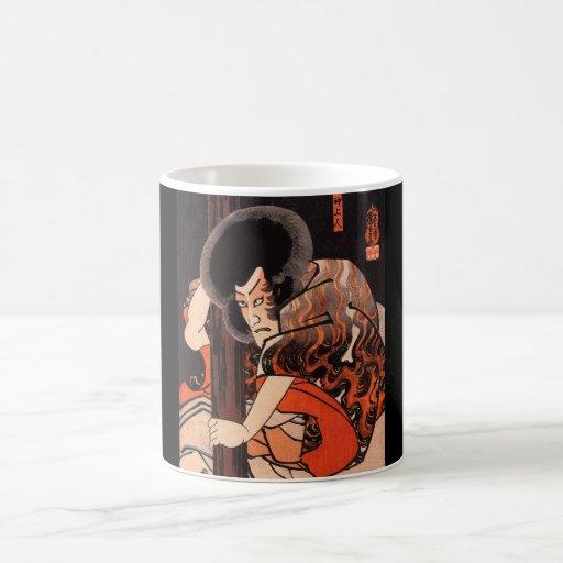 C. de pintura japonesa 1800's taza de café