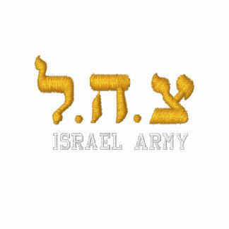 CA del basculador del ejército de Israel - Tzahal  Sudadera Bordada Con Cremallera