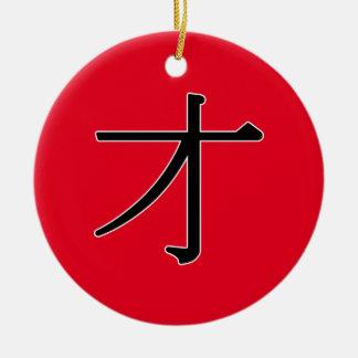 cái - 才 (ability) ceramic ornament