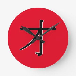 cái - 才 (ability) round clock