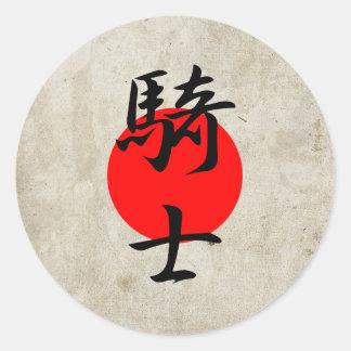 Caballero - Kishi Pegatina Redonda