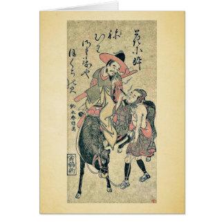 Caballero y mozo de cuadra que fuman por Suzuki, H Tarjeta