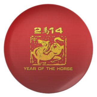 Caballo chino 2014 del zodiaco plato