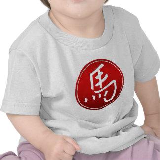 Caballo chino de la muestra del zodiaco camiseta