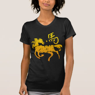 Caballo chino del zodiaco camisetas