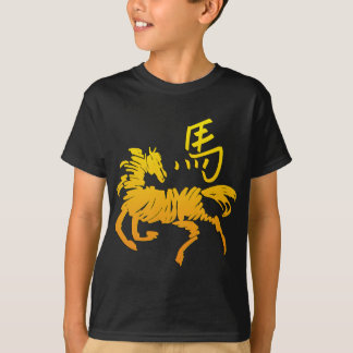 Caballo chino del zodiaco remera