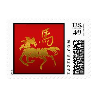 Caballo chino del zodiaco sello postal